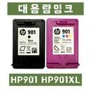 HP901XL블랙 Officejet 4500 HP4500 J4580 잉크대용량