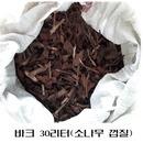 바크30리터 천연멀칭재 피복제 월동자재 소나무껍질