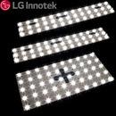 LG 이노텍 LED모듈 거실등 25W 고급형