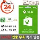 북미 미국 xbox 기프트카드 100달러 100불 엑스박스원