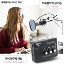 유튜브 오디오믹서 마이크 믹싱 스트리밍 BT-488