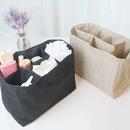 기저귀 가방 이너백 정리 백인백 블랙