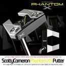 (19 NEW) 스카티카메론 정품 팬텀 Phantom X 5 퍼터(9가지모델)