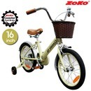 조코 16인치 클래식 유아동 5세 네발 보조바퀴자전거