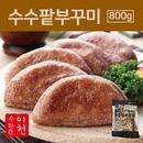팥앙금으로 꽉채운 영양 간식 수수팥 부꾸미 800g