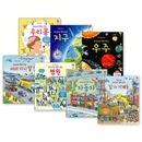 유아 과학 지식 플랩북/요리조리 열어보는 시리즈 베스트 선택구매
