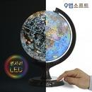 30cm 타임존 지구본/별자리/조명/지구본 11종 택1