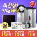 LG 정수기/최대3개월무료/신모델 신세계15만+후기1만