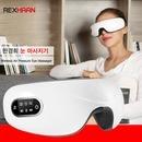한경희 공기지압 온열 눈마사지기 - 눈안마기 HEM-2300
