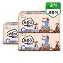 보솜이  액션핏 팬티 남/여 3팩