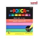 미쯔비시 유니 포스카 마카 7색 세트 PC-5M 7C 파스텔