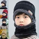 키즈트리 겨울 키즈 유아동 방한 모자 넥워머세트