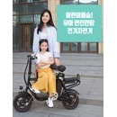 유아 어린이 동승 엄마 자전거 접이식 전기자전거 8Ah