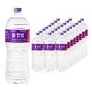 물한빙 생수 2L 24병 안전한 물 주문 생필품 무료배송