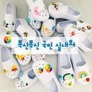 초등학생 실내화 EVA 아동 신학기 신발