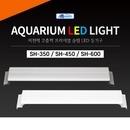아마존 수족관용 LED등커버 SH-450 실버