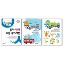동아 연세 초등 국어 영어 한자 사전 선택구매