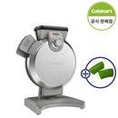 쿠진아트 버티컬 와플메이커 WAF-V100KR 실리콘손잡이