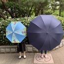 접이식 VIP 초대형 고급 장 우산 / 폭 127Cm
