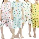 아동잠옷 세트 유아 키즈 실내복 여름 냉감 짱구 도형