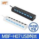 고속 급속 7포트 무전원 분배기 확장 스위치 USB허브