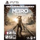 PS5 메트로 엑소더스 컴플리트 에디션 (한국어판)