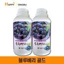 포도 과실 블루베리 식물 나무 영양제 복합 액체 비료