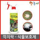 깍지싹 500ml 원예용 식물 살충제 깍지벌레 약 화분