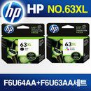 HP정품잉크 No.63XL F6U63AA+F6U64AA 대용량세트