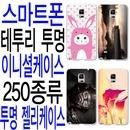 넥서스6P/화웨이 Nexus6P/H1512 휴대폰케이스(엠보EB2